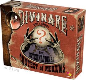 ディヴィナーレ:箱