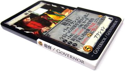 ドミニオンパンツ総督カード用