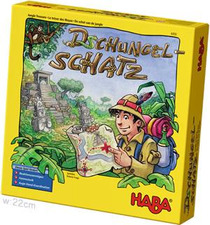 ジャングルの秘宝:箱