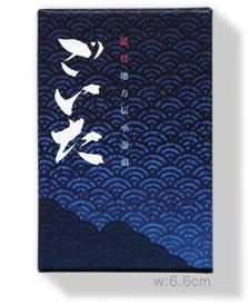ごいたカード2012年版:箱
