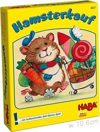買う買うハムスター:箱