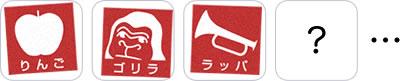 高円寺フェス2012:スタンプサンプル
