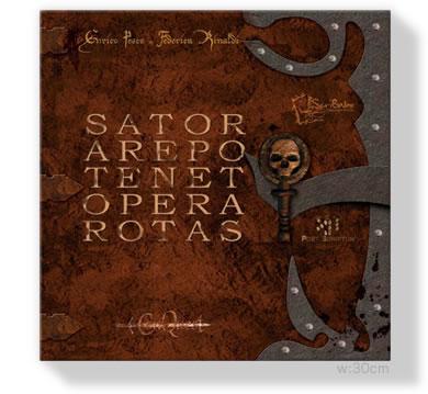 サトールの魔方陣:箱
