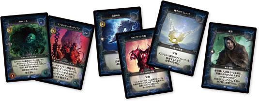 サンダーストーン拡張#2:カード6枚