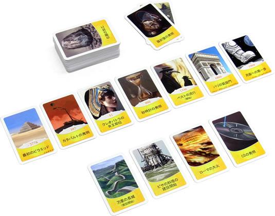 タイムライン(2012年版):展示用写真