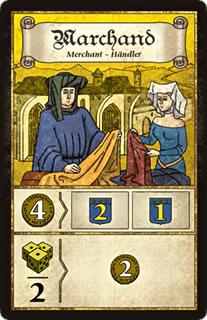 トロワ:カード例