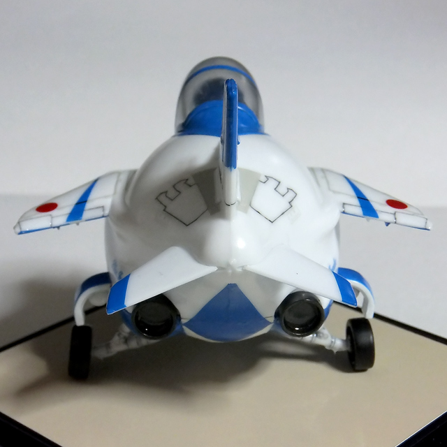たまごひこーき T-4