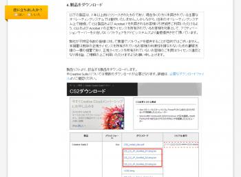 Adobe_CS2_Free_050.png