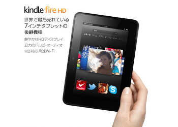 Amazon_kindle_010.png
