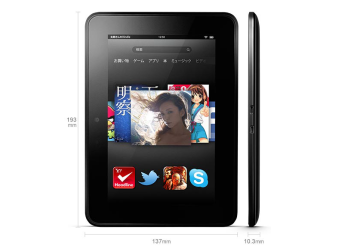Amazon_kindle_014.png