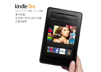 Amazon_kindle_020.png