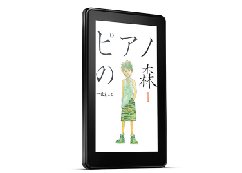 Amazon_kindle_021.png