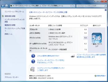 Asus_zenbook_UX21E_041.png