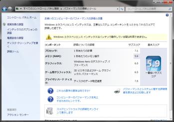 Asus_zenbook_UX31A_030.png