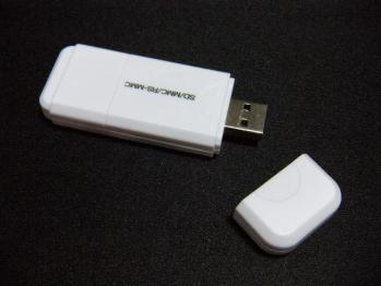 Daiso_microSD_Reader_014.jpg