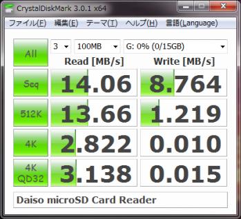 Daiso_microSD_Reader_020.png
