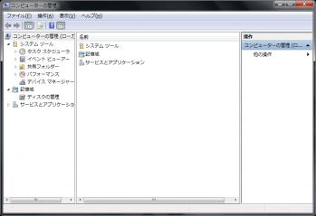 Dataram_RAMDisk_014.png
