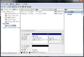 Dataram_RAMDisk_015.png