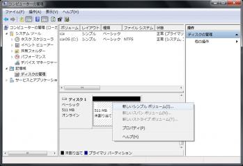 Dataram_RAMDisk_016.png