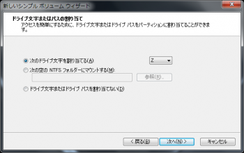 Dataram_RAMDisk_019.png