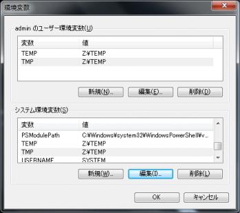 Dataram_RAMDisk_028.png
