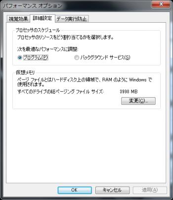Dataram_RAMDisk_031.png