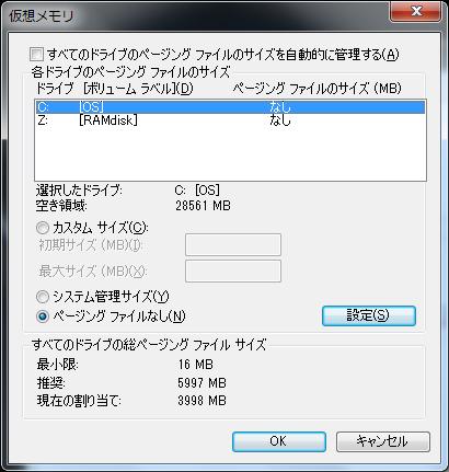 なく ファイル 対し で コンテンツ インデックス プロパティ に 付ける 上 を この も の ドライブ だけ に