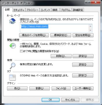 Dataram_RAMDisk_035.png