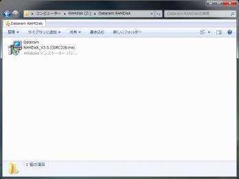 Dataram_RAMDisk_051.png