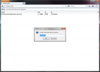 Dataram_RAMDisk_079.png