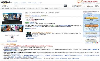 FOX_Blu-ray_Bonus_set_006.png