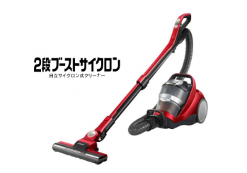 HITACHI_CV-SU7000_000.png