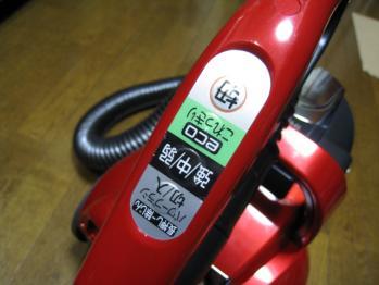 HITACHI_CV-SU7000_005.jpg
