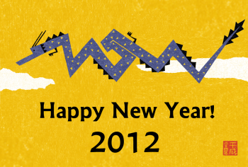 Happy_new_year_2012_002.png