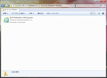 IE10_on_Windows_7_Preview_004.png