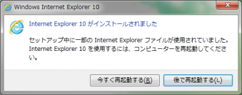 IE10_on_Windows_7_Preview_007.png