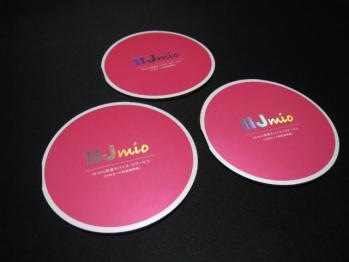 IIJmio_mobileD_003.jpg