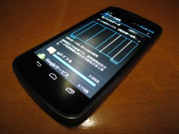 IIJmio_mobileD_023.jpg