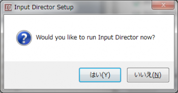 Input_Director_007.png