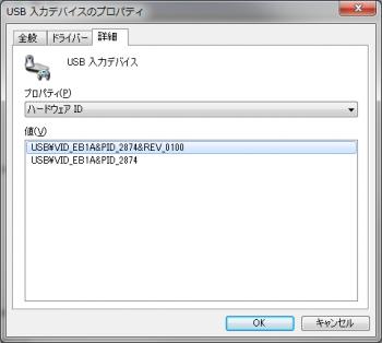 Keian_KTV-FSUSB2_017.png