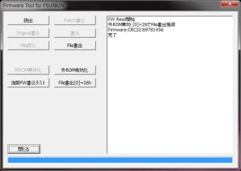 Keian_KTV-FSUSB2_023.png