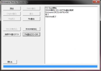 Keian_KTV-FSUSB2_025.png