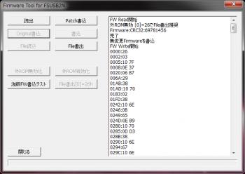 Keian_KTV-FSUSB2_030.png