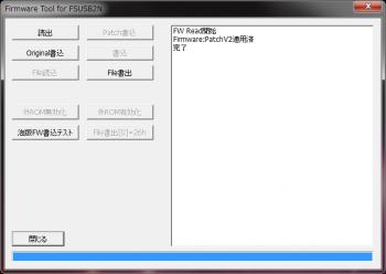 Keian_KTV-FSUSB2_032.png
