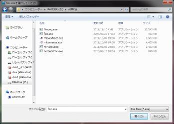 MKVtoMP4_Converter_004.png