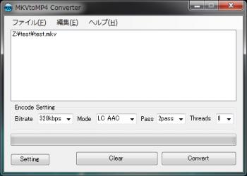 MKVtoMP4_Converter_007.png