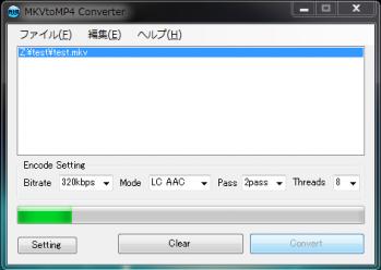 MKVtoMP4_Converter_008.png