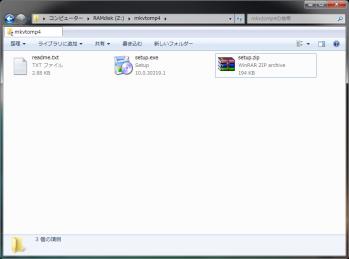 MKVtoMP4_Converter_011.png