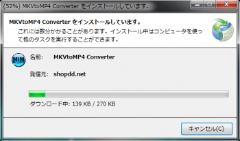 MKVtoMP4_Converter_013.png