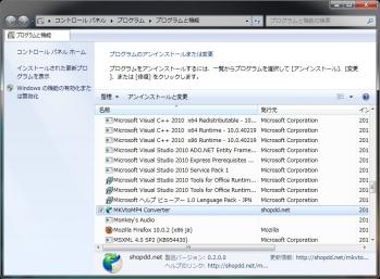 MKVtoMP4_Converter_020.png